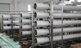 ステンレス鋼の水処理設備/水Softner