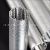 ジョンソンのタイプウェッジワイヤースクリーンのステンレス鋼スロット管