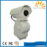 Обнаружьте камеру восходящего потока теплого воздуха IP наблюдения PTZ обеспеченностью 720m-1700m