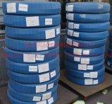 """Шланг Китая Hebei R2 3/4 """" 19mm двухпроводной Braided гидровлический"""
