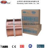 銅の上塗を施してあるミグ溶接ワイヤーEr70s-6