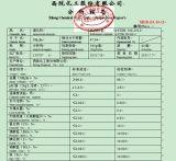 염화 Bromide (의학 급료) (CAS 아니오: 12124-97-9)