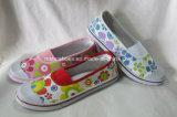 女性の注入の靴(MST15316)