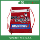 Kundenspezifischer Polyester-Rucksack