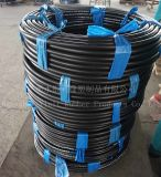 Boyau hydraulique en caoutchouc tressé de fil d'acier de SAE 100r1at
