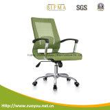 현대 사무원 의자/중국 컴퓨터 의자/사무용 가구 회의 의자