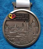 モスクワのマラソンメダル。 亜鉛合金材料が付いている柔らかいエナメル