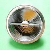 옥수수 속 3 년 보장 Dimmable LED AR111 LED 가벼운 LED