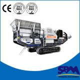 Trituradora móvil de la serie de la trituradora del cono, surtidor móvil de la trituradora
