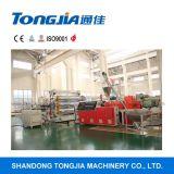 防水PVC版の生産ライン(JG-BC)