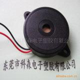 Passive piezoelektrische piezo 4414 keramische Tonsignale erregte er Leitungskabel-Typen Tonsignal