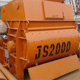 (JS-2000II) 강제적인 구체 믹서