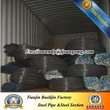 штанги HRB400 6-40mm горячекатаные стальные