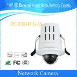 Обеспеченность 4MP HD CCTV HD утопила камеру сети купола держателя (IPC-HDB4431G-AS)