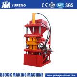 大きい容量のタンザニアの煉瓦作成機械