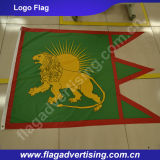 Bandeira do logotipo da companhia do anúncio ao ar livre, bandeira impressa da promoção da tela