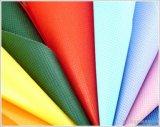 Профессиональная ткань Nonwoven PP Spunbond изготовления