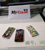 Stampante della cassa del telefono, stampa UV