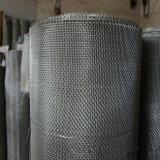 Fornecedor quadrado galvanizado alta qualidade do engranzamento de fio