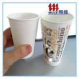 熱い飲み物のための8oz紙コップ