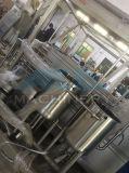 ステンレス鋼の版のタイプUhtミルクの低温殺菌器(ACE-SJJ-071601)