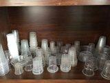 플라스틱 커피 잔 기계