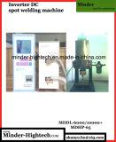 핑거에 의하여 보호되는 저항 점용접 기계