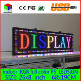 26X8 Inch P5 Indoor Full Color LED Display Scrolling Text RGB LED Open Sign Billboard