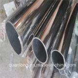 Prezzo saldato della conduttura dell'acciaio inossidabile del grande diametro