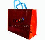 Многоразовая хозяйственная сумка сплетенная PP, мешок PP промотирования