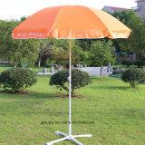 [بورتبل] يطوي مظلة قاعدة