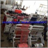 機械を作るフルオートマチックの高速袋