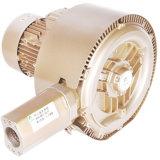 насос вортекса воздуходувки воздуха давления одиночной фазы 1.7HP 1.3kw 220V высокий
