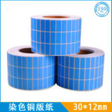 Etiqueta engomada termal auta-adhesivo de encargo, escritura de la etiqueta termal de la impresión