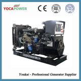 20kw工場電気ディーゼル機関の発電機セット