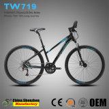 27速度油圧オイルブレーキ700cアルミニウム市道の自転車
