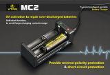 18650의 건전지를 위한 2016년 Vivismoke 최신 판매 본래 Xtar Mc2 충전기