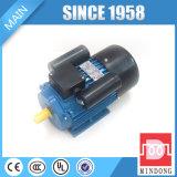 Вентилятор серии 110V 220V Yc полный Enclosed охладил мотор одиночной фазы старта конденсатора IEC стандартный