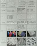 Filament de textile de FDY