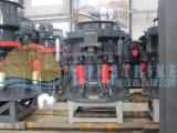 큰 수용량 금 채광 기계를 위한 유압 콘 쇄석기