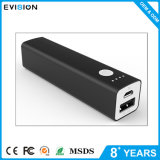 Крен силы USB 2600mAh верхнего цены пинка сбывания хорошего портативный миниый так