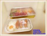 전자 레인지 도매를 위한 알루미늄 호일 간이 식품 콘테이너