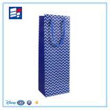 Saco de papel portátil feito sob encomenda do presente para o empacotamento do vestuário