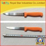 Faca de cozinha por atacado do aço inoxidável 7PCS das facas ajustada (RYST0129C)
