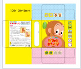 Japão Kids Cartoon Education Game Playing Cards (47782)