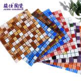Locale di riposo variopinto delle mattonelle della parete del mosaico di stile della ceramica di Foshan Juimsi che nuota scarsa stanza da bagno 300X300mm