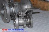 O RUÍDO da almofada de montagem ISO5211 flangeou válvula de esfera 2PC
