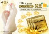 Masker van de Voeten van Afy verwijdert het Gloednieuwe 24K de Gouden Schil van de Voet Masker vernieuwt Dode Huid