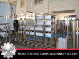 Empaquetadora de relleno de alta velocidad del agua de botella