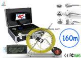Heiße Verkaufs-Rohr-Inspektion-Kamera mit 7 '' Video des Digital-LCD Bildschirm-DVR